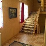 """Изображение гостевого дома """"Dream House"""" #29"""