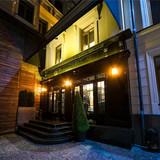 """Изображение отеля """"Wall Street Hotel"""" #10"""