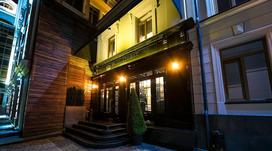 """Изображение отеля """"Wall Street Hotel"""" #1"""