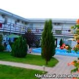 "Изображение пансионата ""Ольвия"" #24"