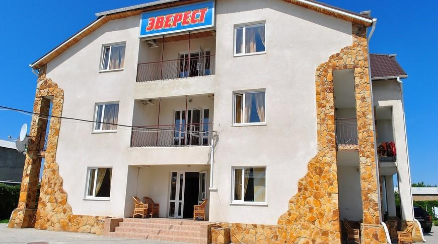 """Изображение отеля """"Эверест"""" #1"""