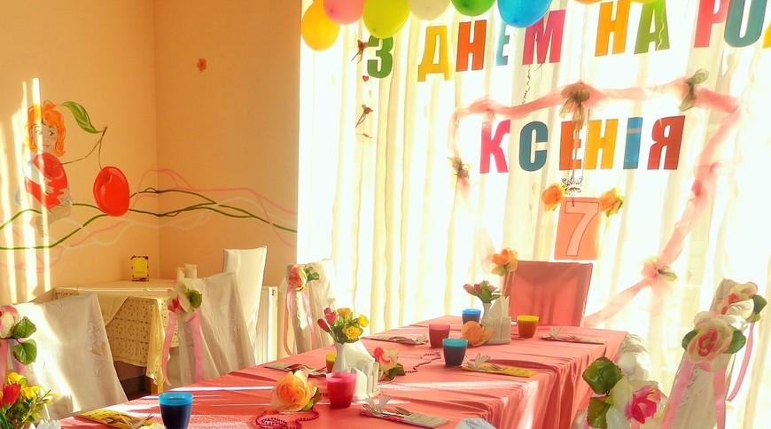 """Изображение отеля """"Затышный"""" #18"""