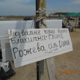 """Изображение гостиницы """"Набережная"""" #42"""
